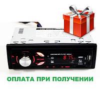Автомагнитола MVH 4007U ISO USB MP3 FM, USB, SD, AUX магнитола для авто