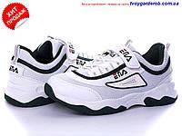 Стильные кроссовки для мальчика р 31-36 ( код 3333-00)