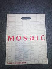 Новые фирменные пакеты Mosaic полиэтиленовые кульки 44,5х35см., фото 3