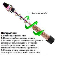Трубка для табакокурения