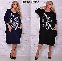 6377c381bc7 Батальное выходное платье в Украине. Сравнить цены