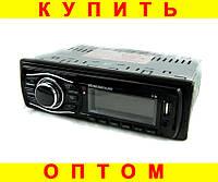 Автомагнитола 1135 USB+SD+FM D1001