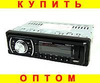 Автомагнитола 2031 USB+SD+FM D1001