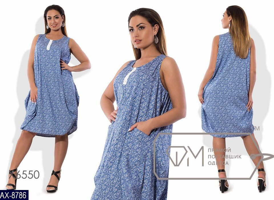 Платье женское мелкий принт. Размер 50, 52, 54, 56. Ткань коттон