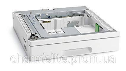 Лоток подачи бумаги 520л Xerox VL B7025/7030/7035 C7020/7025/7030