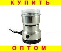 Металлическая кофемолка Domotec MS 1206 D1001