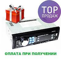 Автомагнитола GT-660U ISO USB MP3 FM, USB, SD, AUX магнитола для авто
