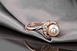 Позолоченное кольцо с кристаллами и жемчугом код 997, фото 3