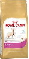 Сухой корм Роял Канин-Royal Canin для Сфинксов Sphynx Adult 10 кг