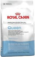 Royal Canin Queen корм для кошек в период беременности и течки 4 кг