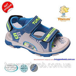 Детские  босоножки ТОМ.М для мальчика р 21 (код 4029-00)