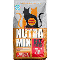 Nutra Mix Professional For Cats