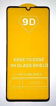 Защитное стекло 5D HUAWEI P30 Black