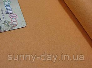 Фетр мягкий, цвет - спелый персик