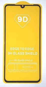 Защитное стекло 5D Xiaomi Mi 9 Black