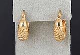 Позолочені сережки код 175, фото 3
