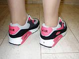 Кроссовки цветные Air Max реплика Т606, фото 4