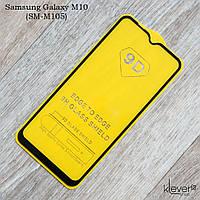 """Защитное стекло Full Glue """"полный клей"""" для Samsung Galaxy M10 (SM-M105) (черный) (клеится всей поверхностью)"""