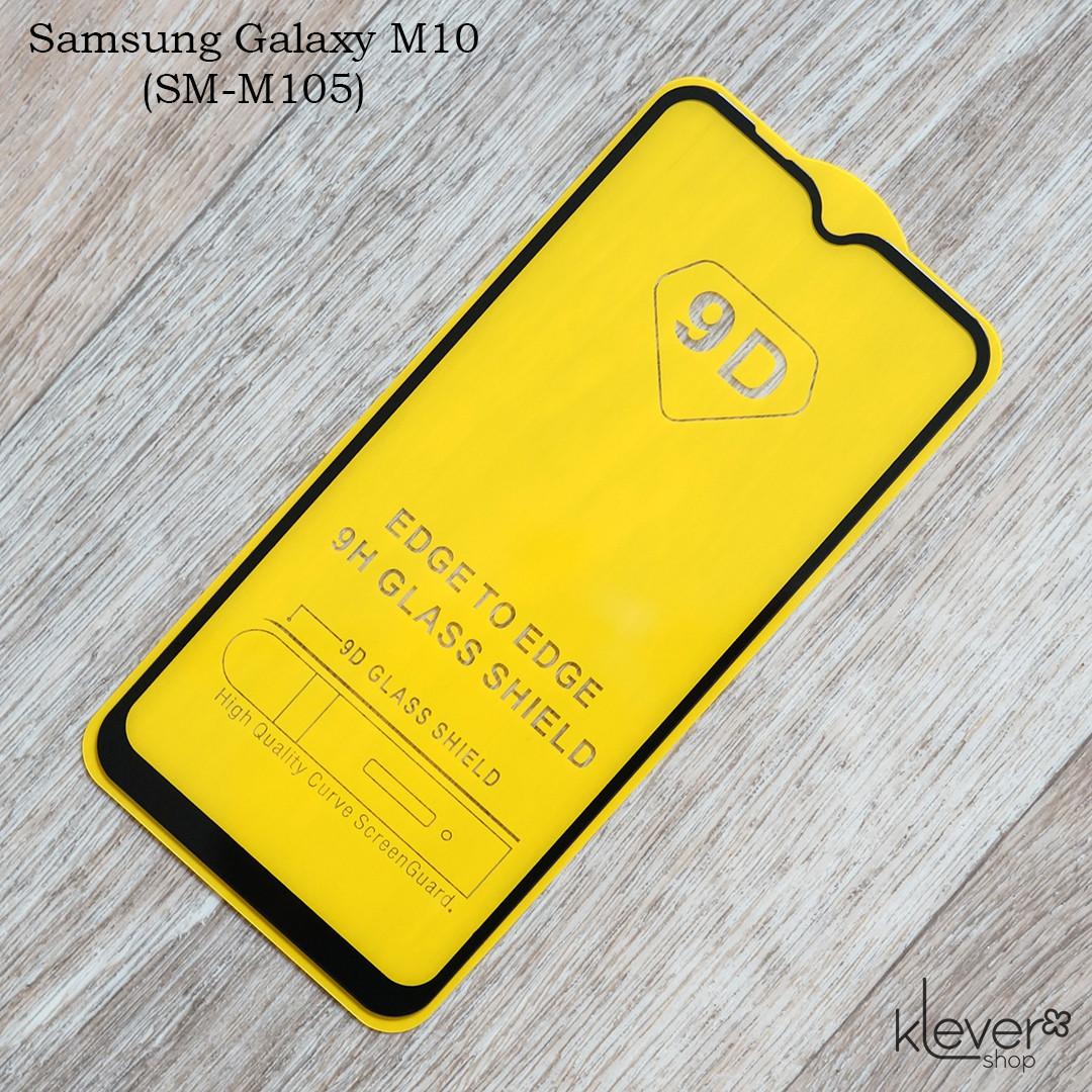 Защитное стекло для Samsung Galaxy M10 (SM-M105), Full Glue