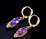 Позолоченные серьги с фиолетовыми цирконами  код 256, фото 2