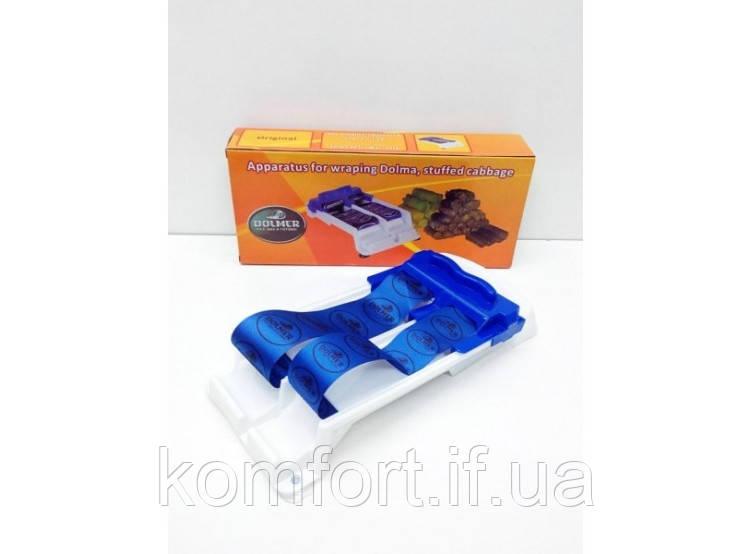 Долмер двойной - устройство для заворачивания голубцов и долмы