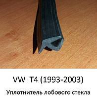 Молдинг, ущільнювальна гумка лобового скла на VW T4 (1993-2003), упаковка, ущільнювач, PolGuma, M00T4