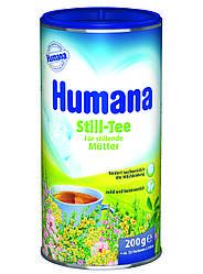Чай растворимый Humana для повышения Лактации 200 г