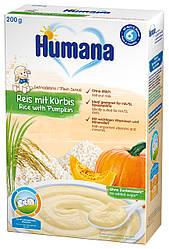 Каша Humana безмолочная рисовая с тыквой сухая