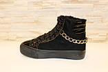 Ботинки женские зимние черные С505, фото 2