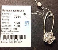 Булавка серебро 925 пробы Василёк