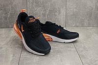 Кроссовки G 5074 -4 (Nike AirMax 270) (весна/осень, мужские, текстиль, синий-оранжевый)