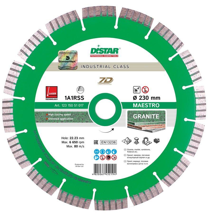 Алмазный диск Distar 230x2,6/1,8x22,23-16-ARPS камень (12315051017)
