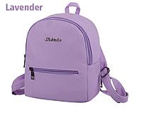 Рюкзак сиреневый женский код 3-276