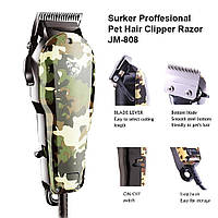 Машинка для стрижки собак Surker SK-808 D1001