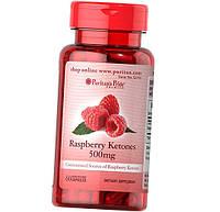Raspberry Ketones 500 60капс (02367003)