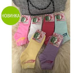 "Женские носки короткие ""Бамбук"" - 95/5"