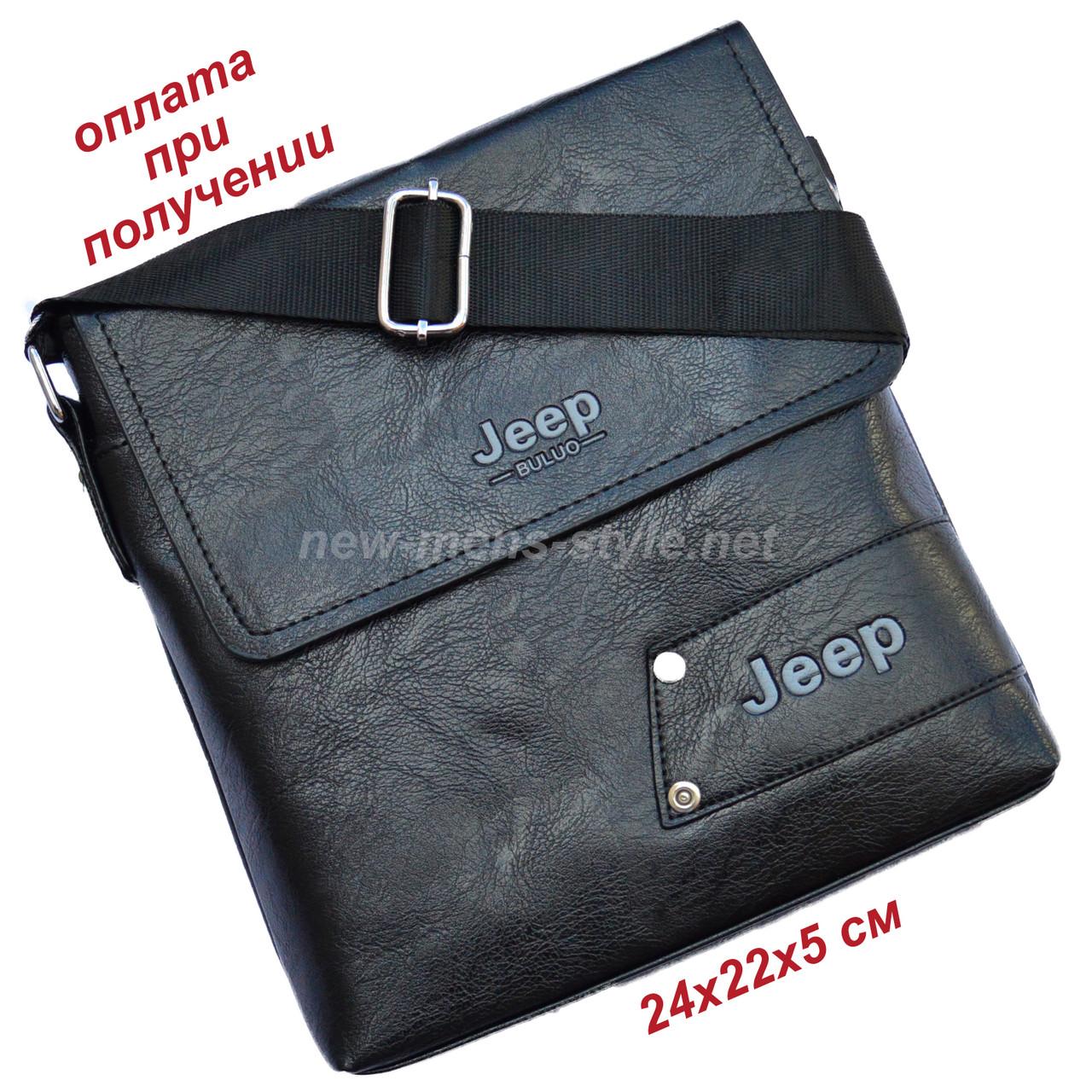 Мужская фирменная чоловіча кожаная сумка барсетка через плечо Jeep