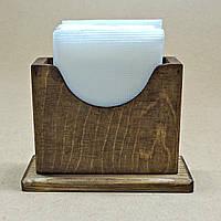 Салфетница деревянная Туриа мини капучино