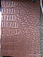 Кожзаменитель на войлочной основе мебельный для мягкой мебели ширина 140 см сублимация крокодил цегляний, фото 1