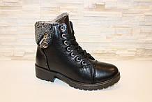 Ботинки зимние женские черные С561