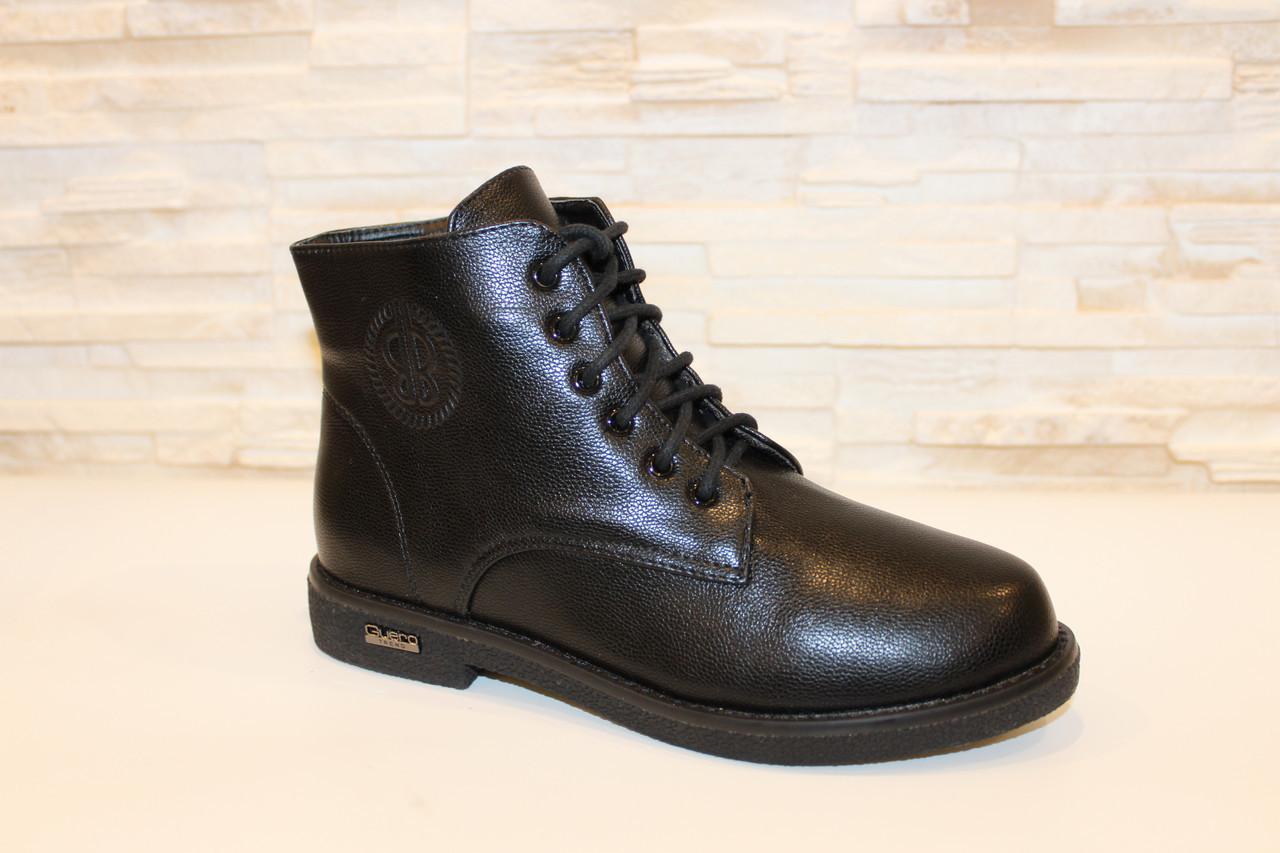 Ботинки женские черные Д515
