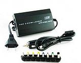Автомобильная универсальная зарядка  для ноутбука 120W работает от прикуривателя 12V или сеть 220V , фото 4