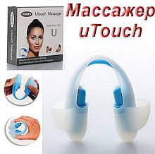 Ручной вибрационный точечный массажер Utouch massager