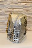 Модный серебристый женский рюкзак код 7-242, фото 2