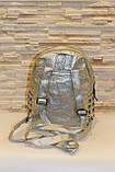 Модный серебристый женский рюкзак код 7-242, фото 3