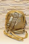 Модный золотистый женский рюкзак код 7-242, фото 3