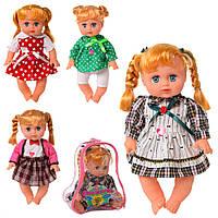 Кукла 5500-03-06-21