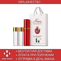 Nina Ricci Nina EDP 3x15ml MINI (парфюмированная вода Нина Риччи Нина мини-флакон)