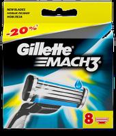 8 шт\уп.- КАССЕТЫ сменные Gillette Mach 3 (жиллет мак 3) картриджи, лезвия для бритья. Германия