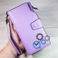 СТИЛЬНЫЙ! Фиолетовый Женский клатч (портмоне, кошелёк) Baellerry Elite (байлери) жіночий гаманець УДОБНО !